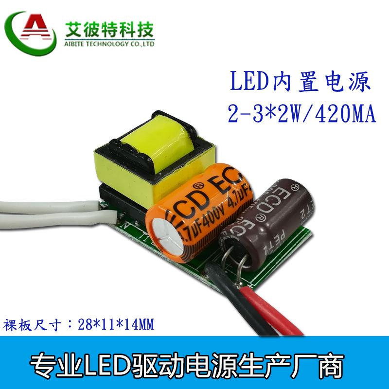 AIBITE Bộ nguồn không đổi Led ổ đĩa liên tục cung cấp năng lượng 2-3 * 2W đèn điện cao hạt trần đèn