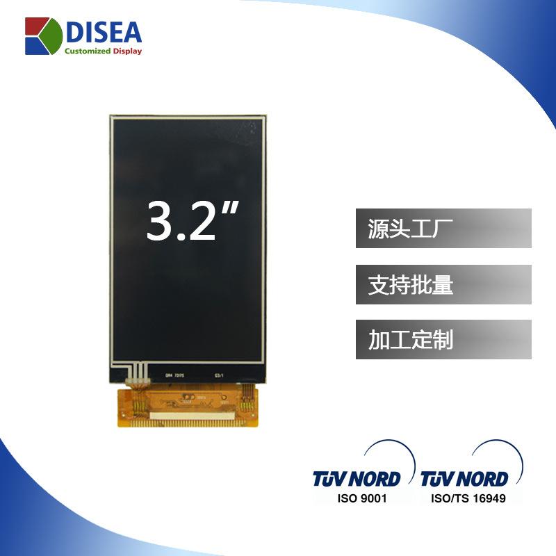 DEERXI Sản phẩm LCD Màn hình LCD 3,2 inch Màn hình LCD 240x400 Mô-đun cảm ứng tùy chọn Mô-đun LCD Mà
