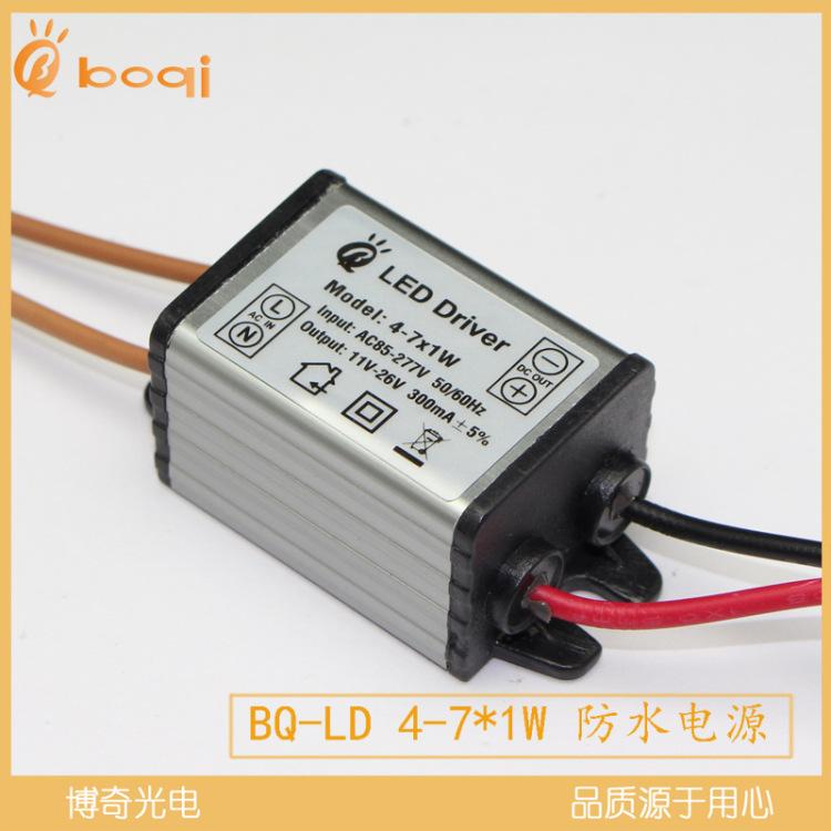 BOQI Bộ nguồn cho đèn LED Đèn LED chống nước trong nhà ngoài trời BOQI 4W 5W 6W 7W 300mA