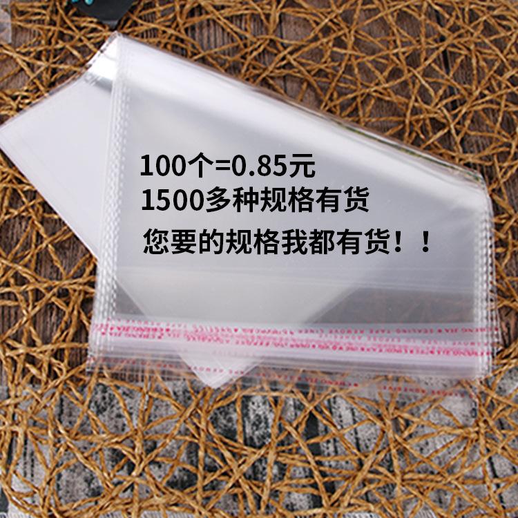 BAIGUAI Túi opp Nhà máy trực tiếp túi opp dày trong suốt túi nhựa quần áo bao bì túi tùy chỉnh túi p