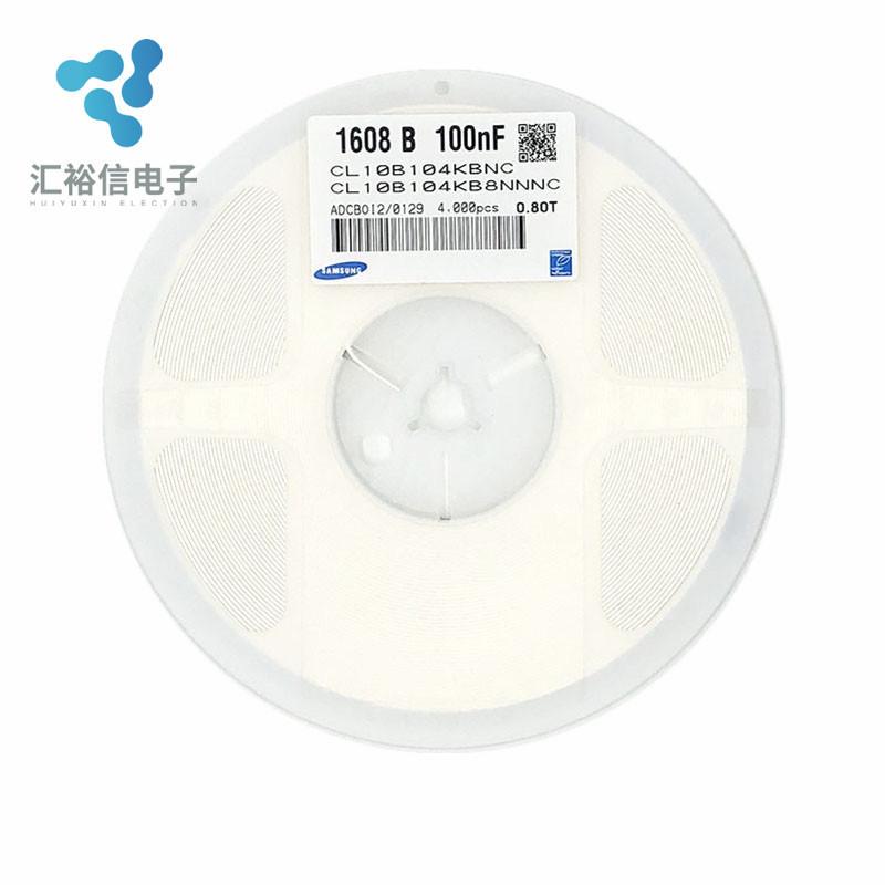 Samsung Tụ Ceramic Tụ điện Samsung Chip 0805 104K 100NF 0.1UF 50V X7R CL21B104KB8NNNC