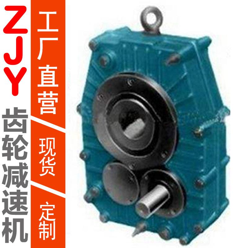 TXWX Máy giảm tốc Đồng trục giảm tốc cứng ZJY125 Giảm tốc bánh răng Giảm tốc nhà sản xuất Giảm tốc
