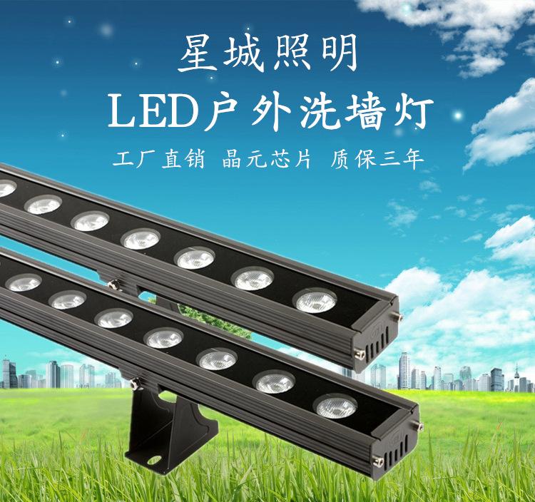 Đèn LED Wall Washer Nhà máy trực tiếp led ngoài trời không thấm nước máy giặt tường điện áp thấp 18W