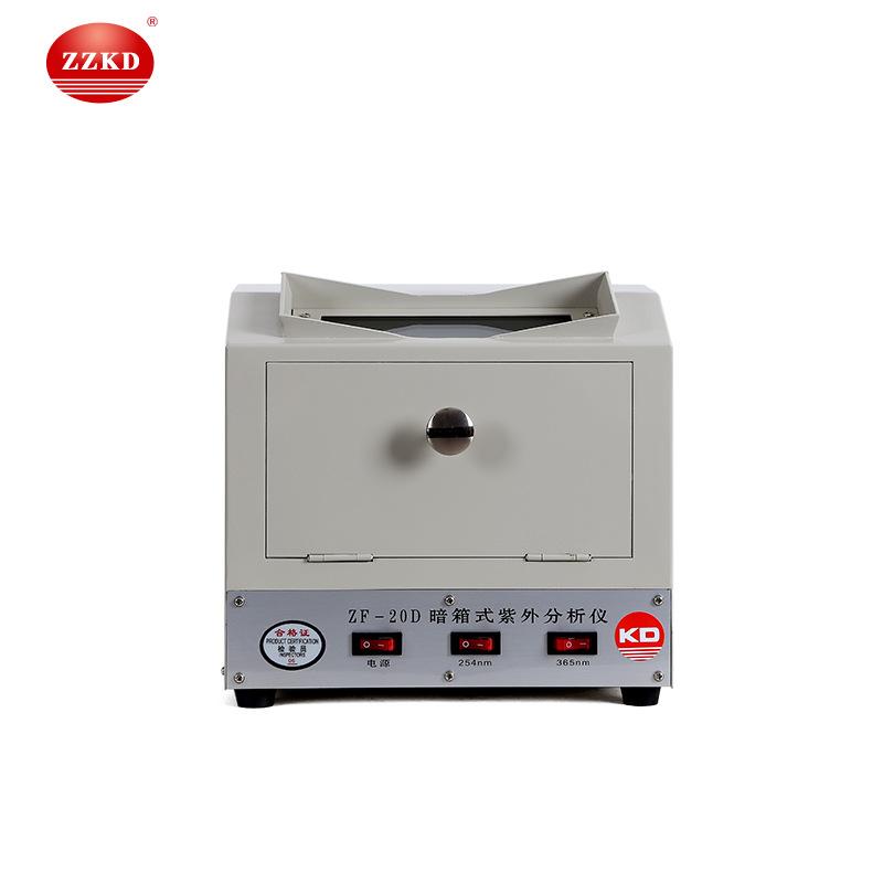 Máy phân tích UV loại tối ZF-20D Loại UV Power 24 (W)