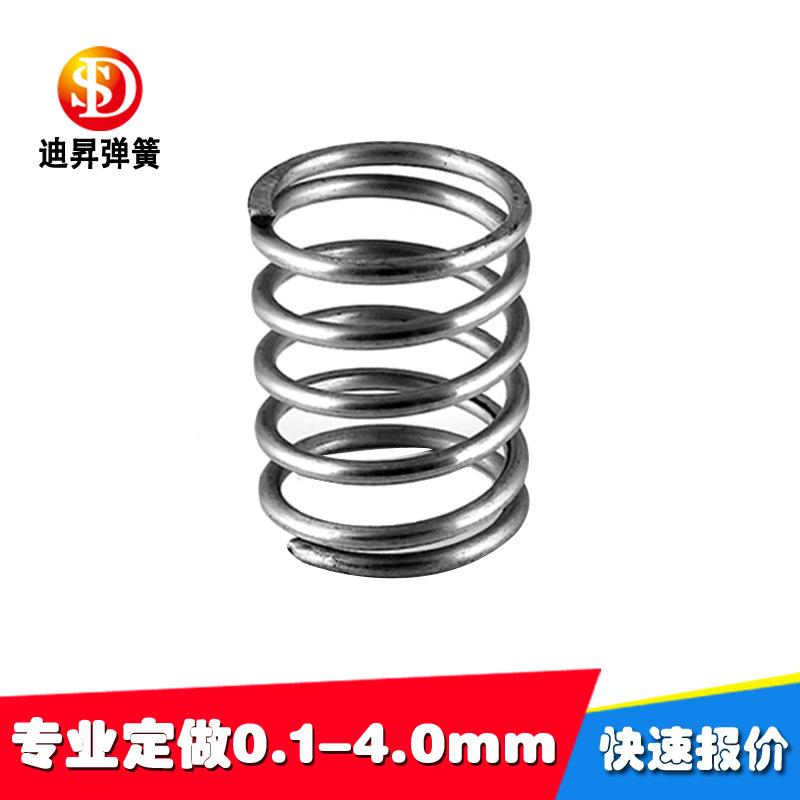DISHENG Lò xo Bảng điều khiển lò xo áp suất phần cứng tùy chỉnh chuyên nghiệp lò xo vá 0,5 * 6.0 * 1