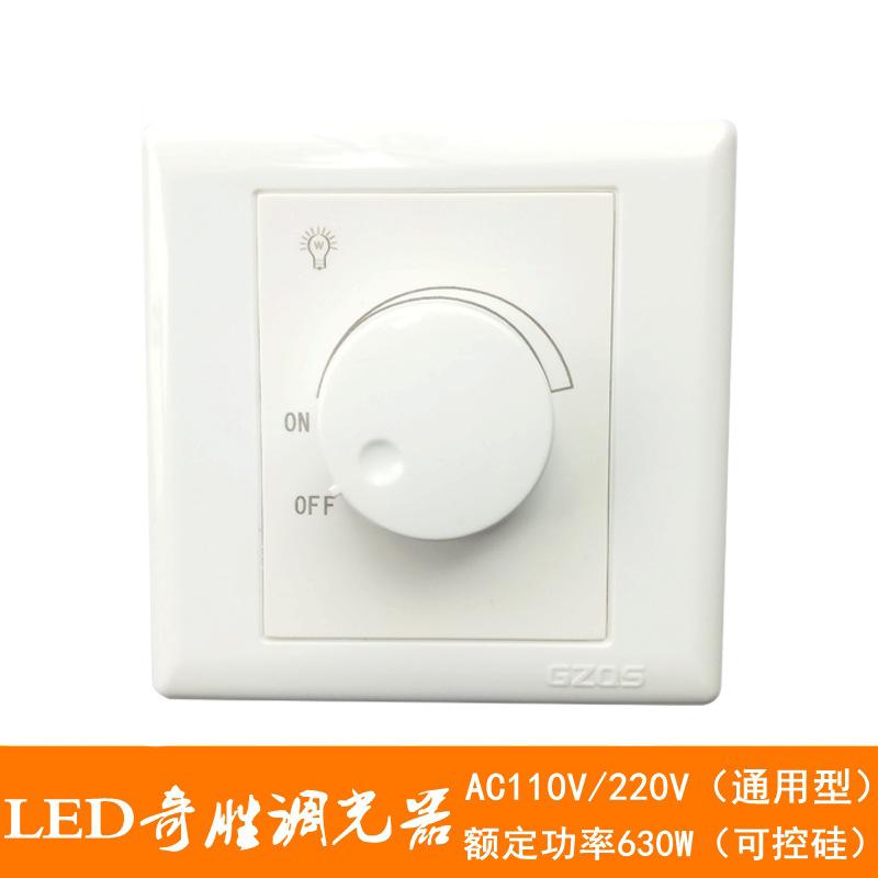 QISHENG Công tắc điều chỉnh độ sáng LED 220 V chính hãng công tắc điều chỉnh độ sáng Qisheng 630W