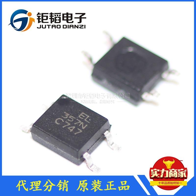 JUTAO Thiết bị điện quang Bộ ghép nối đầu ra Transitor EL357N (C) TA-G Chip SOP4 EL357C