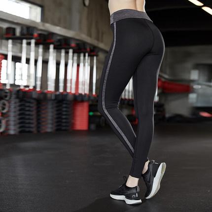 Quần thun bó nữ tập thể dục , co giãn tốt .
