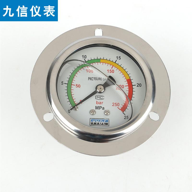 Đồng hồ đo áp suất hướng trục Y50 với bảng điều khiển .