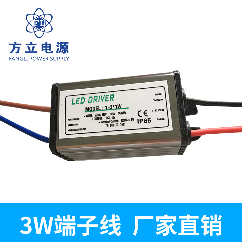 FANGLIYUAN Bộ nguồn không đổi Bảng điều khiển ánh sáng cung cấp năng lượng không thấm nước 3w cung c
