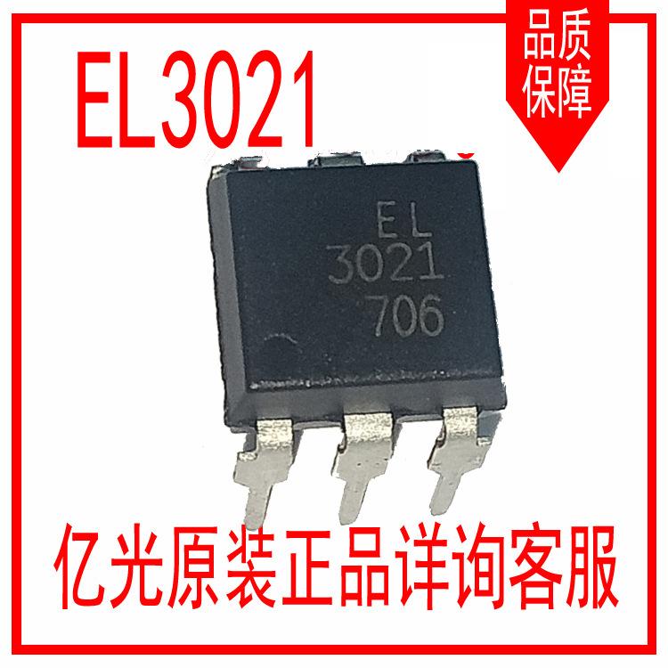 Yiguang Thiết bị điện quang EVERLIGHT gốc EL3021 Bộ ghép quang điện tử thiết bị quang điện tử