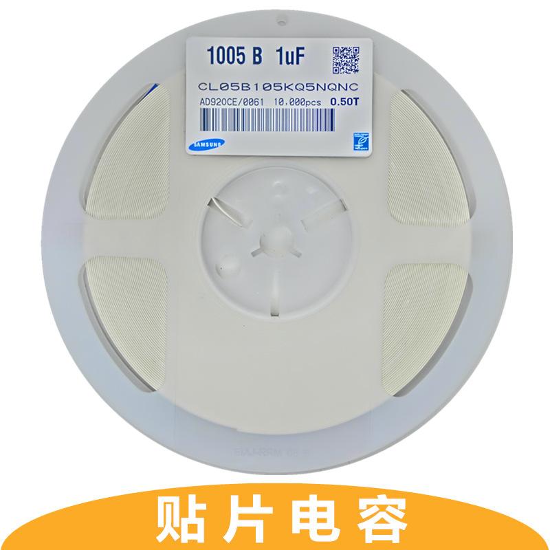 NIENDA Tụ Ceramic Chip Tụ 0402 1UF 6.3V 105K X5R CL05A105KQ5NNNC Lô hàng