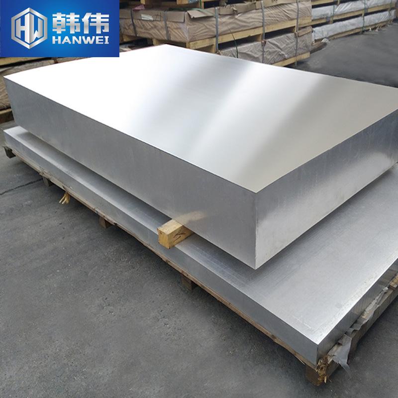 HANWEI Hợp kim Kiểm tra chất lượng dấu vết 5083 tấm nhôm chính xác dày đúc tấm siêu phẳng bề mặt pha