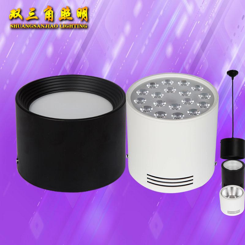 SHUANGSANJIAO vỏ chụp đèn trần Đèn LED gắn tường chống sương mù 3W / 5W / 7W / 9W / 12W / 15W / 18W