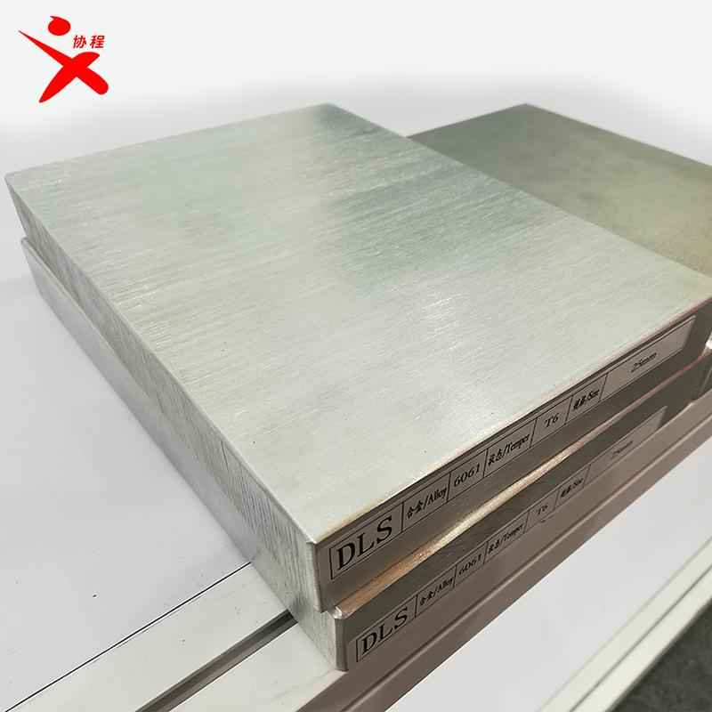 XIECHENG Hợp kim Nhà máy trực tiếp vật liệu bằng chứng 6061t6 tấm nhôm 6061-T651 tấm hợp kim nhôm cắ