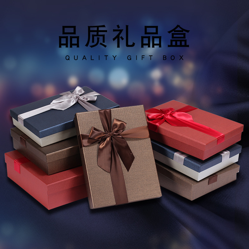 LIANGDIAN Hộp quà tặng Cao cấp kinh doanh hộp quà tặng hộp bao bì bán buôn lớn hình chữ nhật hộp quà