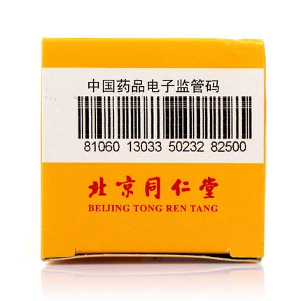 Lọ thuốc 360 viên * 3 hộp Ziyin Bush thận và thiếu thận thiếu hụt tinh trùng sáu