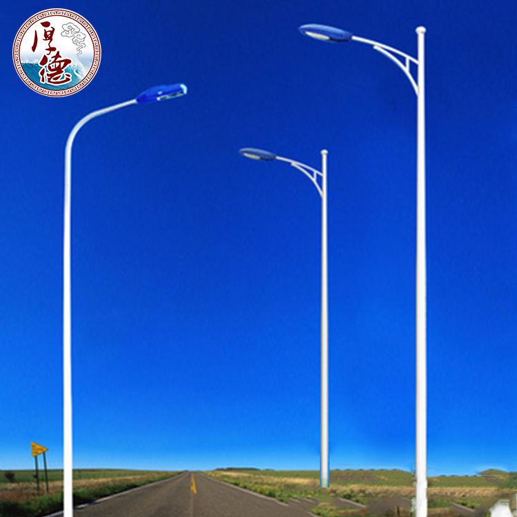 HOUDE Đèn LED , đèn đường chiếu sáng ngoài trời .