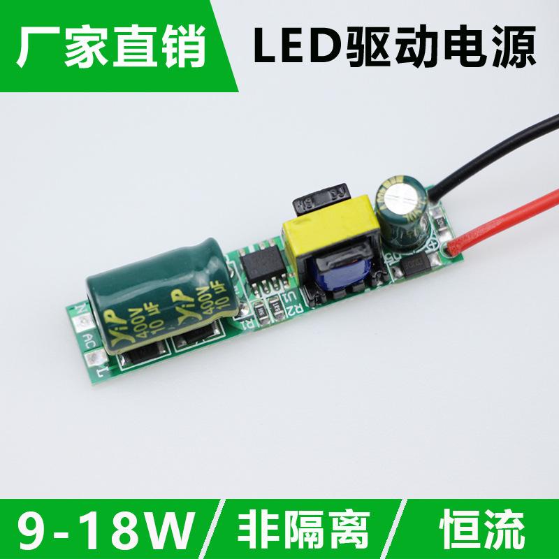 Bộ nguồn không đổi Nhà máy dẫn điện trực tiếp dẫn động dòng điện liên tục 220mA không cách ly đèn hu
