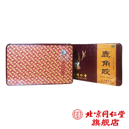 Kẹo cao su Tongrentang 6g18 làm ấm gan và thận