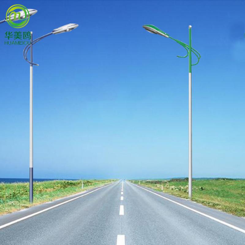 HUAMEIOU Đèn LED chiếu sáng công cộng 6 mét đèn đường cực cao