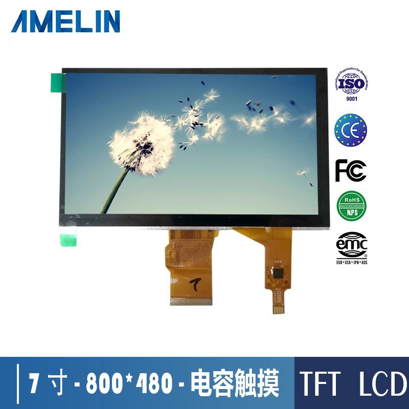 AMELIN Sản phẩm LCD Màn hình cảm ứng điện dung màn hình LCD 7 inch Mô-đun tinh thể lỏng LCD độ phân