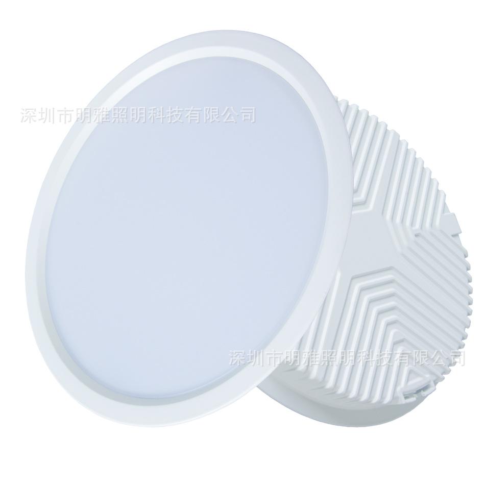 ZHONGXING Đèn trần bộ Downlight kit Downlight nhà ở 4 inch 6 inch 8 inch LED siêu mỏng tích hợp nhôm