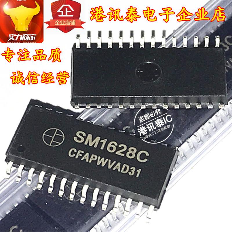 MINGWEI Bộ chuyển nguồn IC Bản gốc điều khiển bộ điều khiển mạch cảm ứng điều khiển LED Mingwei SM16