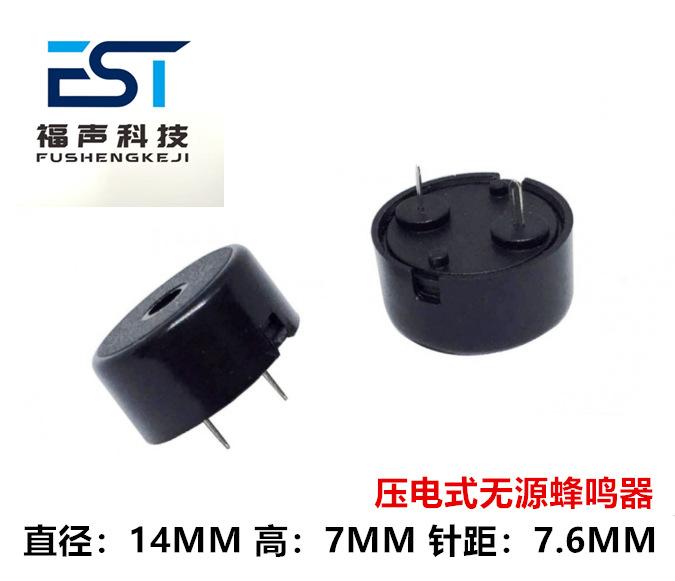 FST FSBUZZ Thiết bị điện âm 1407 Piezo Thụ động thụ động 3V 5V 12V Bảng điều khiển thiết bị nhỏ Thiế