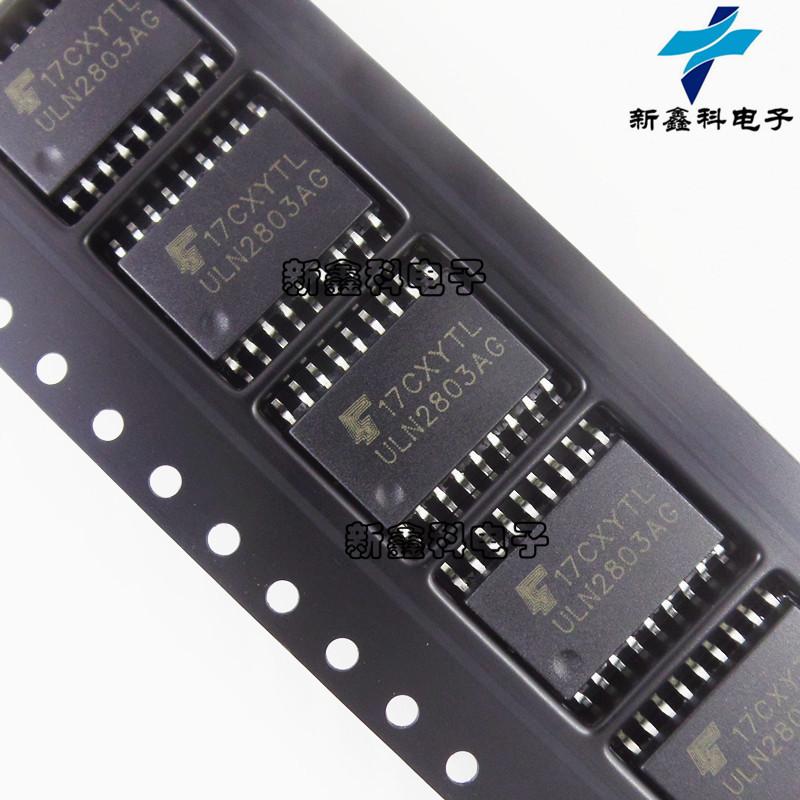 TOSHIBA Bộ chuyển nguồn IC Chip điều khiển IC thu phát ULN2804AG ULN2804