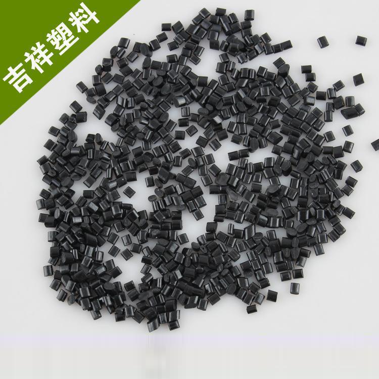 Nhựa tái sinh Cung cấp PPO vật liệu tái chế màu đen nhiệt độ cao bảo vệ môi trường