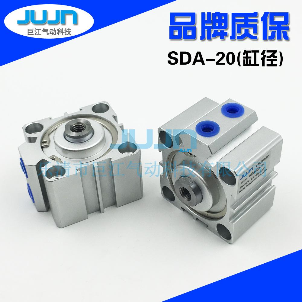 JUJN Ống xilanh Nhà sản xuất bán buôn xi lanh mỏng SDA20 * 5/10/15/20/30/35/35/40/50/60/70/80/90