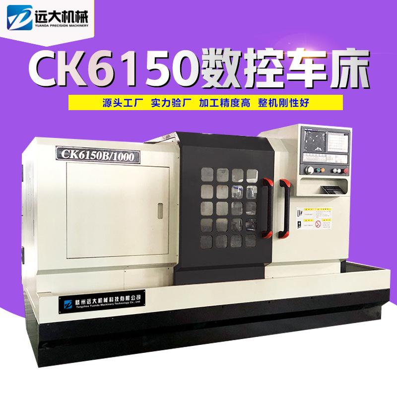 YUANDA Máy tiện CNC Nhà sản xuất máy tiện CNC CK6150 máy tiện ngang gia công quang Máy tiện CNC tự đ
