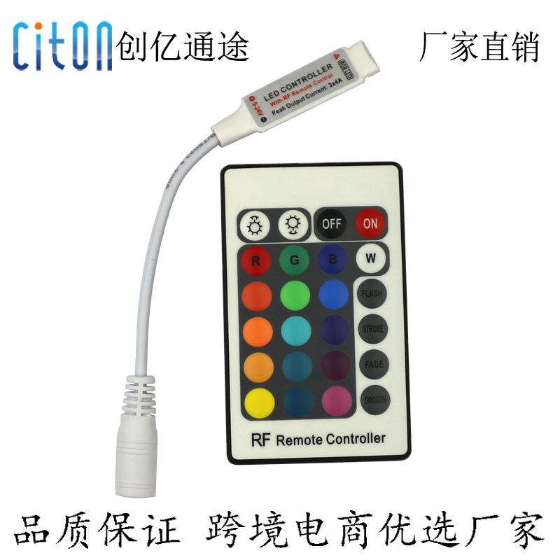 CYTT Thiết bị điều khiển ánh sáng rf RF không dây 24 phím điều khiển từ xa mini