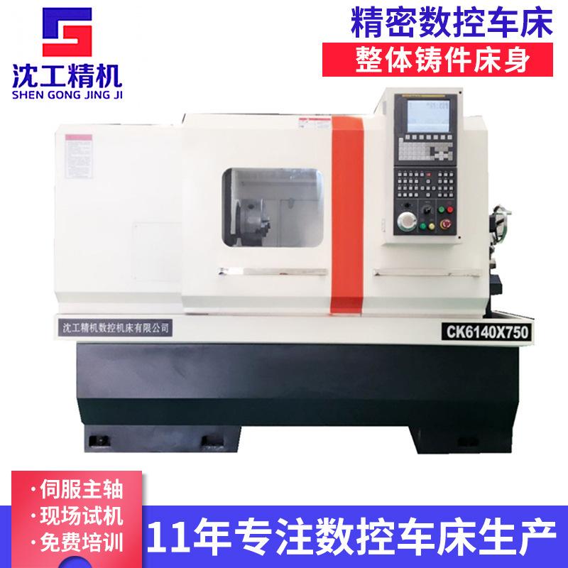 Máy tiện CNC /6140 chính xác cao