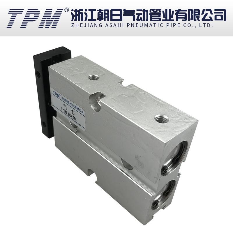TPM Ống xilanh TN xi lanh hai trục TTN16X20 với xi lanh dẫn hướng piston cung cấp xi lanh hợp kim nh