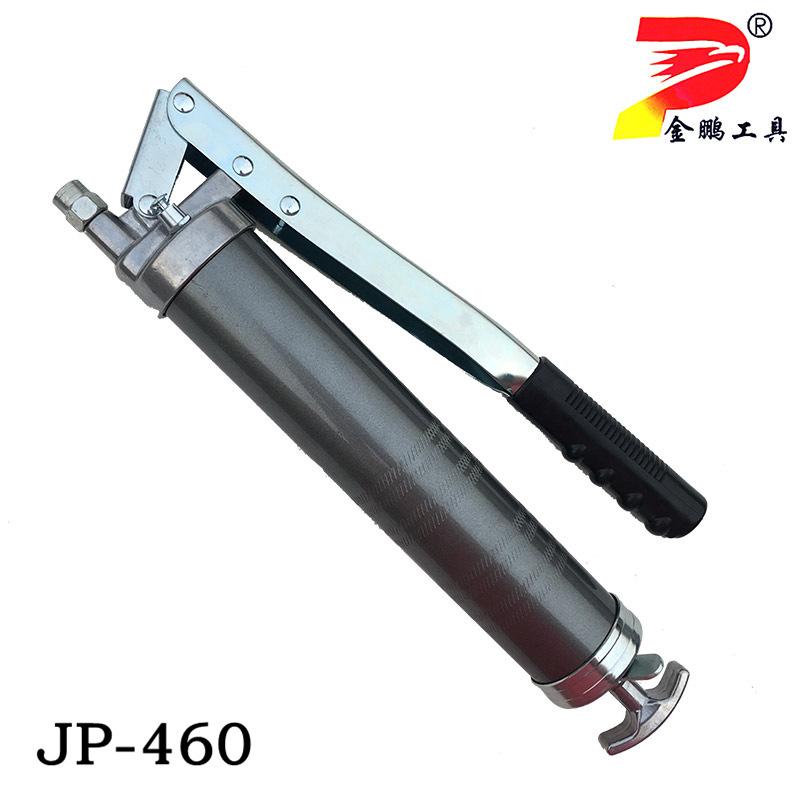 JINPENG Dụng cụ bảo hộ JP-460 bán chạy mới loại pít-tông đôi pít-tông 500g mới