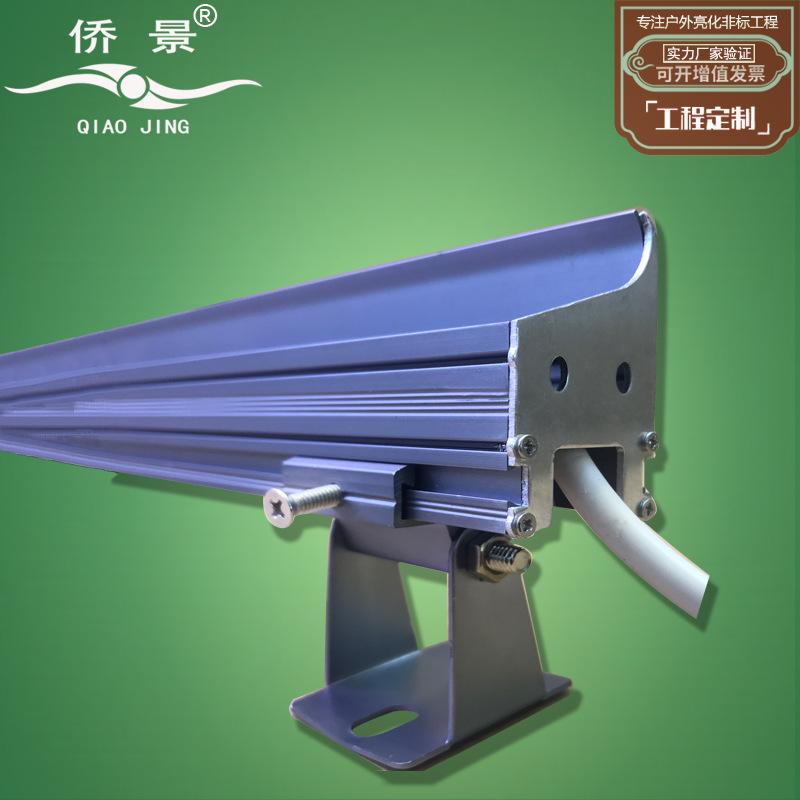 QIAOJING Đèn LED Wall Washer Kỹ thuật xây dựng máy giặt treo tường 18W với rào cản ánh sáng 5050 miế