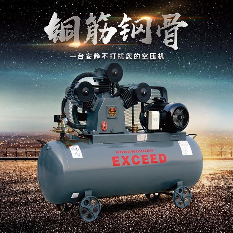 HONGWUHUAN Máy nén khí piston công nghiệp HW20012 áp suất cao hiệu quả ổn định