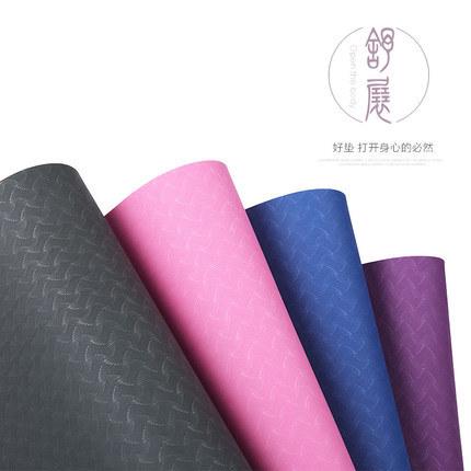 Thị trường bảo hộ lao động  Hosa hosa new lady yoga mat dày mở rộng dài cho người mới bắt đầu thể dụ