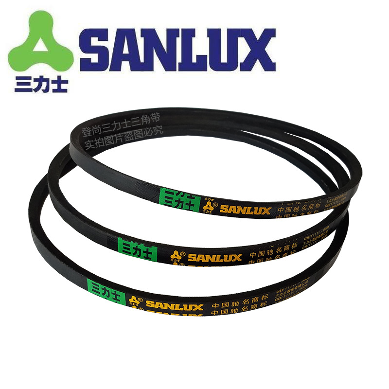 SANLISHI Dây curoa Sanlux cao su V-vành đai máy công nghiệp truyền tải V đai O loại Z787 / Z800 / Z8