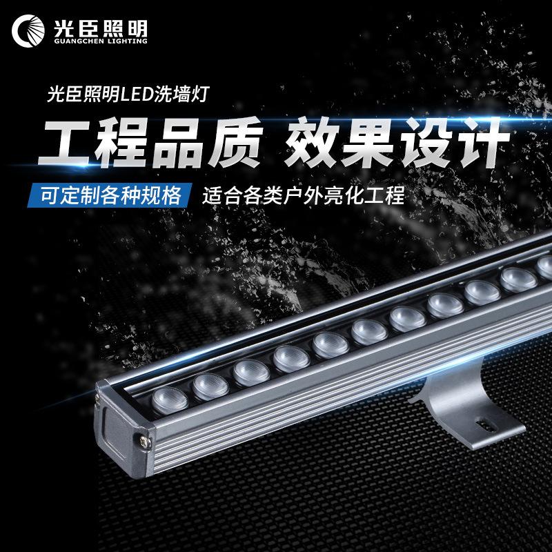 GCZK Đèn LED Wall Washer Nhà máy trực tiếp 18W máy giặt tường LED ngoài trời màu chiếu sáng khách sạ