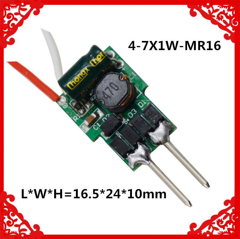 HKL Bộ nguồn không đổi Ổ đĩa điện áp thấp liên tục 4-7W 12V Nguồn cung cấp DC Nguồn điện MR16 Điều c