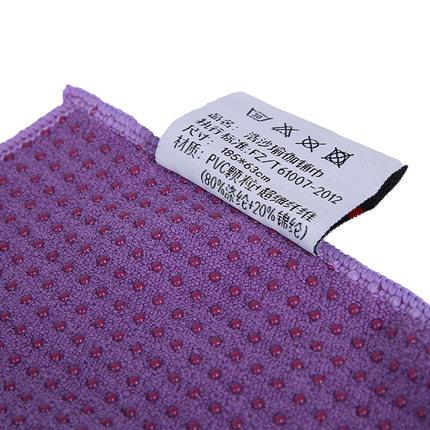 khăn lông chống trượt
