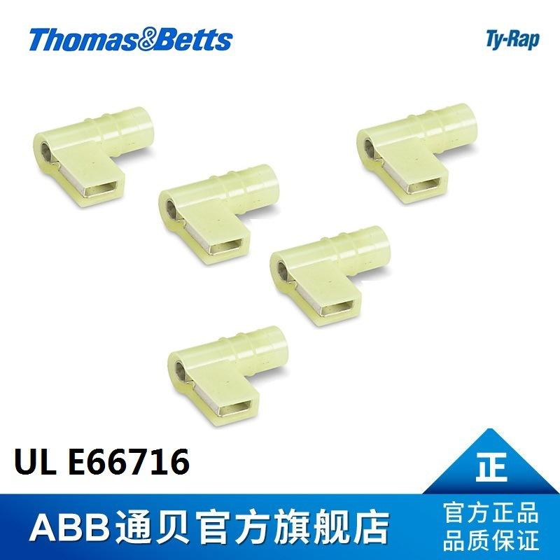 ABB Cầu đấu dây Domino Thiết bị đầu cuối cắm ABB Tongbei RC2577F Sta-Kon205