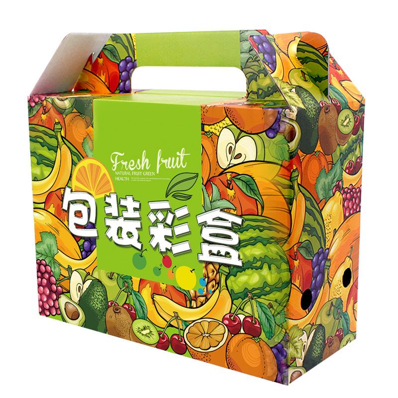 HEZHI Hộp quà tặng Hộp màu in hộp trái cây màu nâu hộp tùy chỉnh thực hiện bao bì sóng carton tùy ch