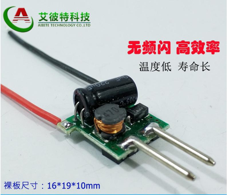 AIBITE Bộ nguồn cho đèn LED Đèn LED ổ điện MR16 cốc đèn GU10 bóng đèn 1-3 * 1W12V điện áp thấp DC DC