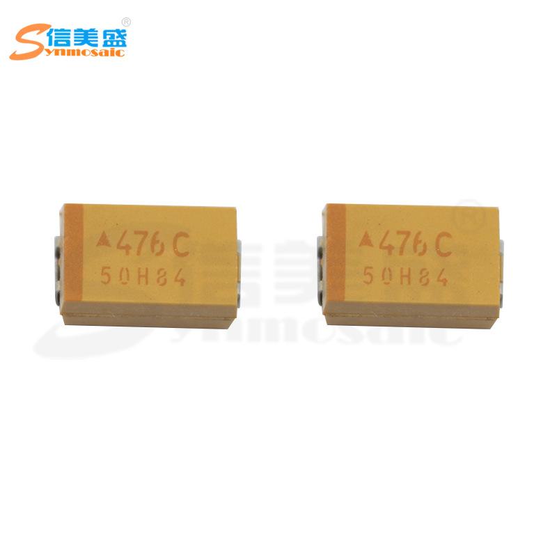 Synmosaic Tụ Ceramic 47uF 16V D-chip chip Tantalum T491D476K016AT KEMET vị trí ban đầu