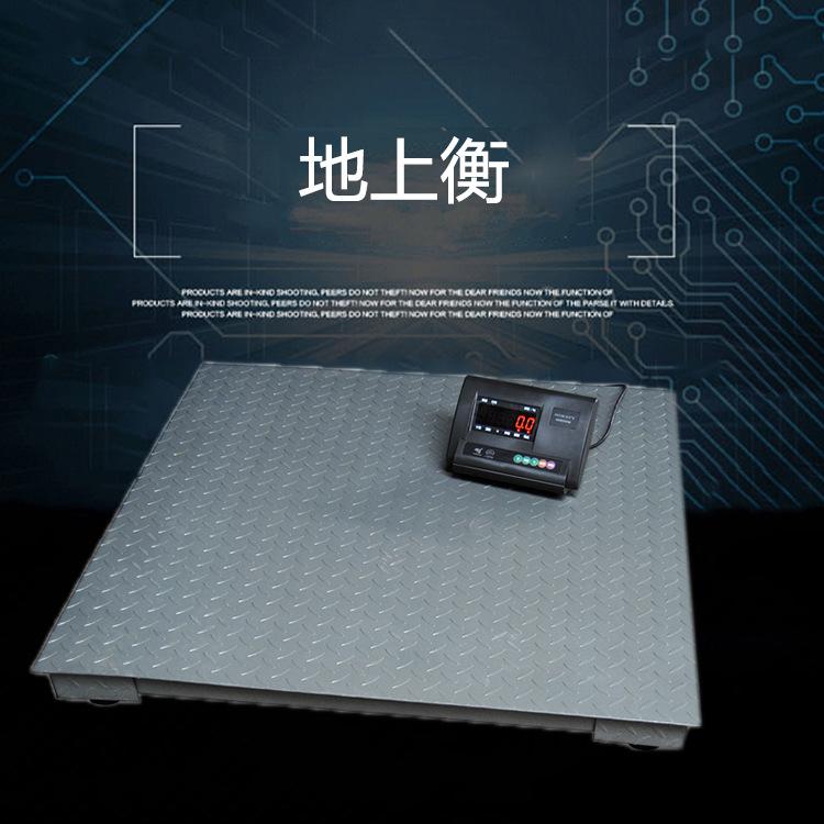 Cân sàn nền tảng điện tử trên mặt đất quy mô hạng nặng .