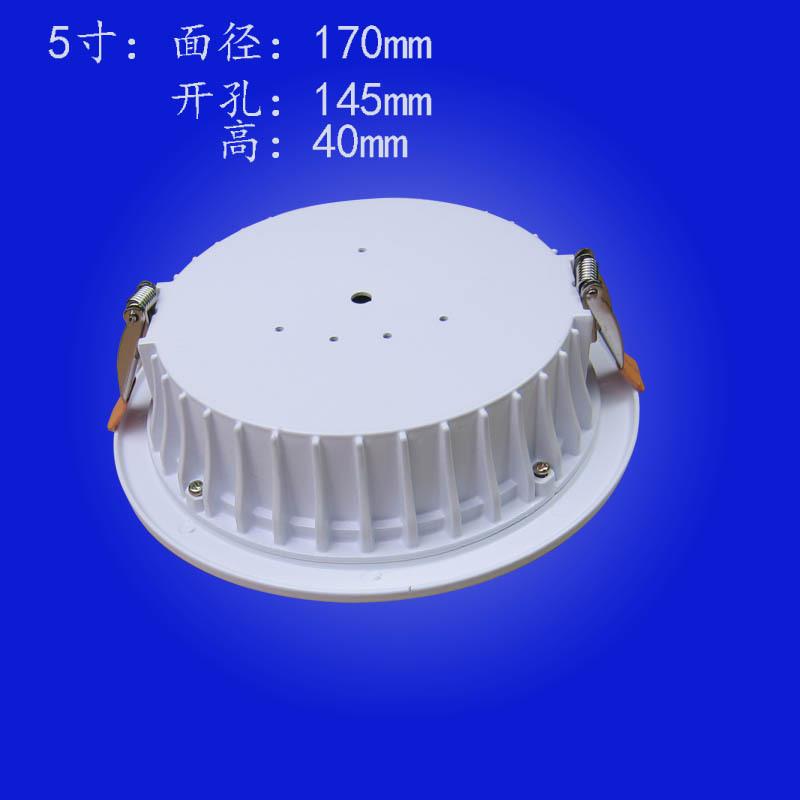 PINSHENG Đèn trần bộ Bộ vỏ đèn downlight khung 5 inch Bộ dụng cụ nhà ở bằng nhôm đúc 5730 SMD mới